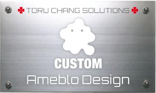 Ameblo Design Customize