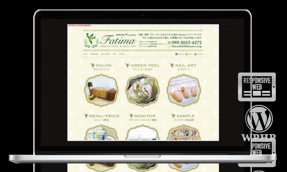WordPress,ホームページ,カスタマイズ,おしゃれ,デザイン,レスポンシブ,レスポンシブHP,iphone,ipad,スマホ,タブレットPC,安い,料金,サロン,集客,toru chang,fatima,大阪