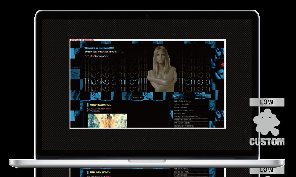 アメブロ,デザイン,おしゃれ,ブログ,カスタマイズ,カスタム,Ameblo,Ameba,フルカスタマイズ,ホームページ,toru chang,Thanks a million