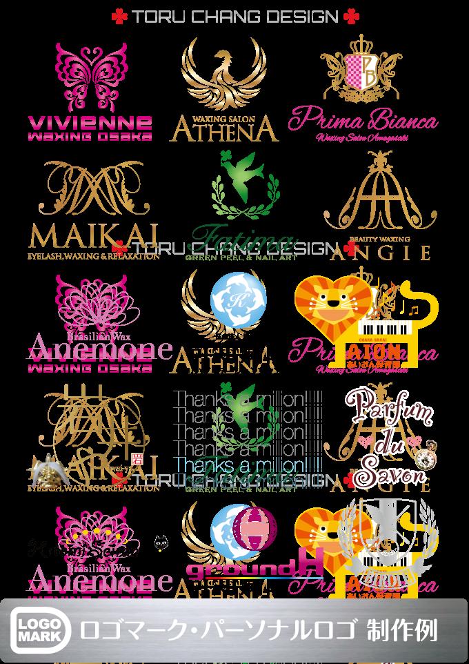 ロゴマーク・パーソナルロゴ☆制作例,ロゴデザイン,ブランドマーク,キャラクター,オシャレ,かわいい,女性向け,サロン集客,かっこいい,品がある,デザイン,Logo,Mark,toru chang