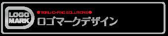 ロゴマークデザイン,toruchang