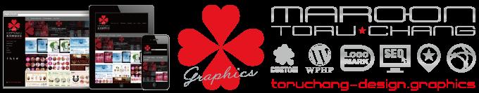 WordPress,女性向け,ホームページ,カスタマイズ,デザイン,レスポンシブ,レスポンシブHP,iphone,ipad,スマホ,タブレットPC,安い,料金,toru chang,toruchang.jp,graphics,富山