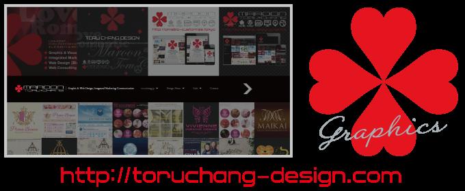 LINK_toruchang-design.com,アメブロカスタマイズ,ホームページ,制作,作成,ロゴマーク,デザイン,サロン,集客