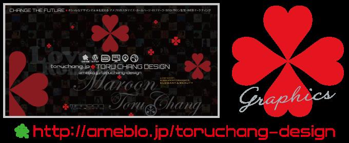 LINK_ameblo_toruchang-design,アメブロ,アメブロカスタマイズ,ホームページ,制作,作成,ロゴマーク,デザイン,サロン,集客
