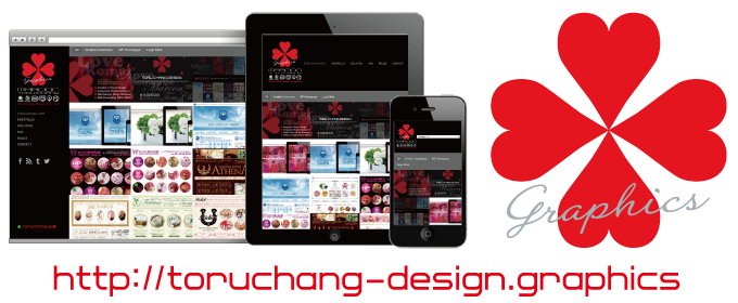 LINK_toruchang-design.graphics,作品紹介,toruchang,アメブロカスタマイズ,ホームページ制作,作成,ロゴマーク,サロン,集客,デザイン