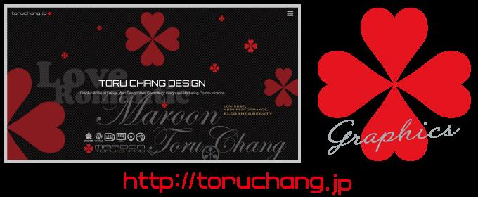 LINK_toruchang.jp,toruchang,アメブロカスタマイズ,ホームページ制作,作成,ロゴマーク,サロン,集客,デザイン
