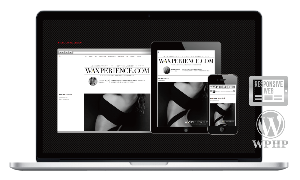 WordPress,ホームページ,カスタマイズ,デザイン,女性向け,サロン集客,レスポンシブ,レスポンシブHP,iphone,ipad,スマホ,タブレットPC,安い,料金,toru chang,Waxperience,ワクスペリエンス,大阪